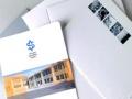 专业印刷 画册印刷 培训资料包装盒印刷 台历 挂历