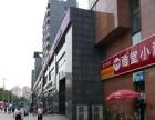 朝阳区青年路朝阳大悦城旁营业中超市转让