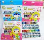 18色支儿童蜡笔油画棒批发美术文具绘画画工具笔小学生幼儿园宝宝