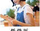 2019年四川师范大学成人高考报名简章