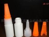 5克小胶瓶\胶水瓶\PE塑料瓶\睫毛胶瓶