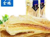 山东特产批发 金鹏海产烤鳕鱼片鳕鱼干鱼片 海产零食 休闲食品