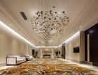 西安酒店预订选西安荣华天悦凯莱酒店
