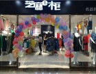 广州品牌服装工厂在哪