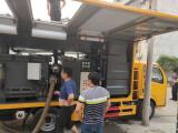 程力小型多利卡污水处理净化车国内售后服务站销售点