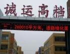 安阳县柏庄 厂房 2064平米