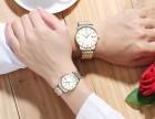 520表白礼物就选朗迪情侣手表