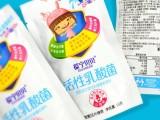 乳酸菌提高抵抗力,让你的宝宝不俱流感的葆宁贝贝嚼着吃的乳酸菌