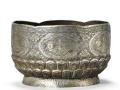 辽源瓷器 书画 钱币 玉器 古玩古董鉴定拍卖