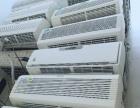 出售各式品牌二手空调 冰箱 洗衣机 专业拆机 移机