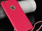 适用于iphone6 plus带挂绳手机壳 verus超薄保护壳