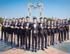 惠州哪里有婚礼主持人培训?