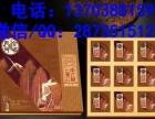 洛阳全福月饼招商电话中秋月饼礼盒销售专线