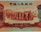 無錫私人買家急購各種錯版幣,當天給錢