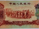 惠州个人现金当天交易错版币