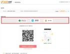 遂宁蓬溪IT通讯设备安装调试
