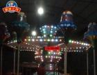 新型逍遥水母游乐设备摇头飞椅的缩小版电动玩具