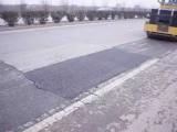 山東東營聯誠道路瀝青冷補料修補道路坑槽經久耐用