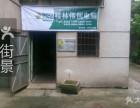 桂林体育馆专业打印机维修电脑维护网络布线