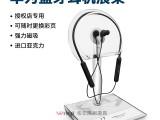 华为3.5无线蓝牙耳机华为FreeLace无线蓝牙耳机支架