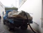 海珠区赤岗疏通厕所下水道