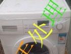华春家电专业维修各品牌冰箱洗衣机小家电微波炉热水器