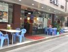 新开港式茶餐廳轉讓
