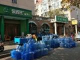 乐百氏桶装水 长安区 裕华区乐百氏连锁送水公司 送水电话