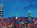 港澳游4天3晚(海洋公园)热卖推荐春节全含价510/人