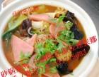 正宗砂锅丸子怎么做砂锅类小吃学习几天学会砂锅小吃秘制配方利润