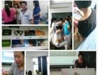 张家界针灸理疗培训班
