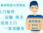 东莞到台湾电商小包代收货款,跨境电商小包代收款