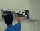 同安专业空调清洗、空调维修、空调移机、加氨、接同管