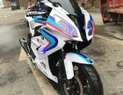 重慶九龍坡摩托車跑車專賣店,分期0首付 圓你機車夢!