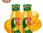 芒果汁饮料加盟 顶呱呱318ml芒果汁