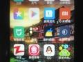 红米手机9成新
