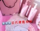 薇可国际菲诺蒙洗发水
