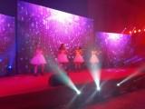 北京會議背景舞臺搭建燈光音響會場布置快幕秀