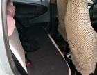 比亚迪 F0 2009款 爱国版 1.0 手动 舒适型