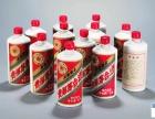 北京回收84年茅台酒-怀柔回收中华烟