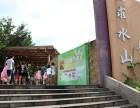 深圳求水山景区游乐场