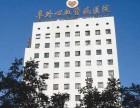 北京阜外醫院心血管專家吳永健心內科出診時間預約掛專家號