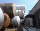 鞍山出售油罐,火车罐,压力罐,水泥罐,白钢罐
