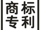 浙江义乌科创商标注册 专利申请