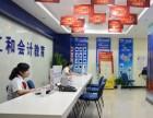 杭州西湖区哪里有好的注册会计师培训机构