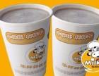 免加盟费饮品连锁店,牛杯杯奶茶加盟条件 流程