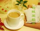 松阪屋奶茶奶茶加盟店告诉你奶茶店如何选址