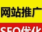 网站优化_郑州网站优化_网站推广_SEO优化