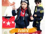 儿童冬季新款韩版三件套 韩版女童男童五角星连帽套装 带马甲批发
