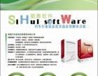 泰安汽修汽配管理软件、4s店管理软件